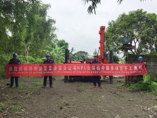warmly celebrate the opening ceremony of HFL company drilling service project of zhengzhou hanfa philippines branch!