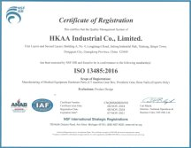 ISO13485 for medical industry