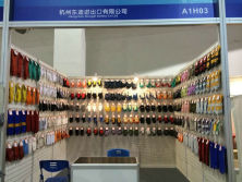 The International Commodities Fair in YIWU 2014