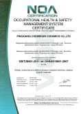 OHSAS 18001:2007 Health and safety certificate