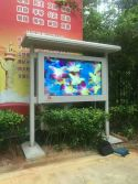 55inch outdoor lcd advertising display