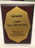 SIEMENS TOP PARTNER