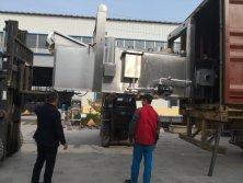 loading pictures of the frozen chips line 300kg/h