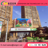 Outdoor Full Color LED Fixed Display Screen-P10-DIP