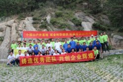 Expand training of Qingdao Jinlihua Textile Machinery Co.ltd