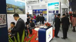 we attended 2016 Guangzhou D.PES