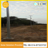 Solar Street Lights for Airport