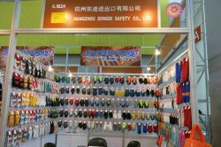 The 116th Canton Fair in 2014