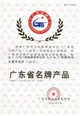 Guangdong Top Brand