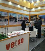 Veise have been participating Bauma CHINA Exhibition(Shanghai)