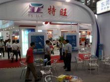 CIOE Exhibition in Shenzhen