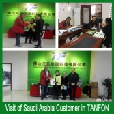 palestine customer cooperation with tanfon