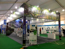 International Air Pollution Prevention Technology Exhibition & Conference was hold in Linfen