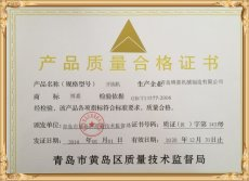 Product quality certification for rubber mixing mill