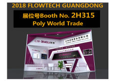 GUANGZHOU PUMP EXHIBITION