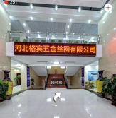 our company hall