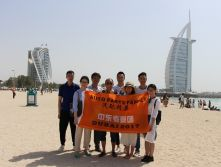 Team building in Dubai