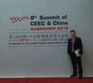 8th Summit of CEEC & China