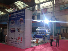 2015 Qingdao International Sewing Equipment Exhibition