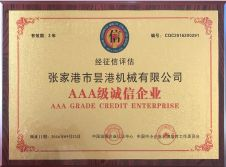 AAA degree certificate