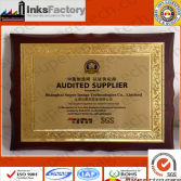 2014 SGS Certification of SuperImage