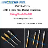 2017 Beijing Dental Exhibiton Risng Booth S57