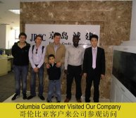 Columbia customers