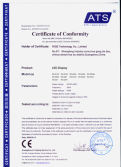 CE Certificate Of LED Display Series