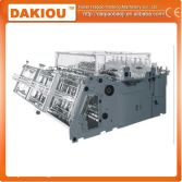 New design 2 Lane Carton Erecting Machine