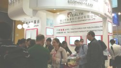 2014 Dental South China dental exhibition in Guangzhou