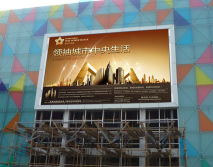 P10 outdoor full color led screen 141.55sqm2