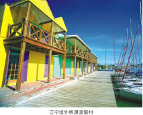 Liaoning land of idyllic beauty holiday village