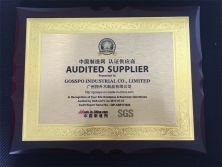 SGS Certification for GOSSPO wood doors wooden furniture factory