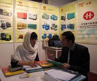 Iran energy Fair booth