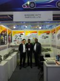 Automechanika Johannesburg 2017 Exhibition