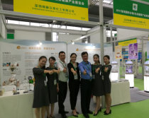 Exhibition at Shenzhen in 2017