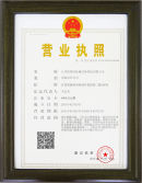 Business License Of KIET