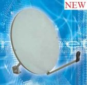 SMC 75cm Satellite Dish Antenna (Glass fiber)
