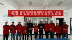 The first Longxiang staff culinary competition is coming!