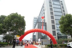 jinyi building Inauguration