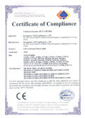 CE Certificate for LED Tree Light