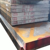 1.2379/D2/Cr12Mo1V1/SKD11 Cold Work Mould Steel