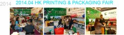 2014.04 HK Printing & Packaging Fair