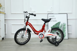 Aluminimum frame children bikes