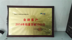 2014 Maxphotonic marking series sold over 1000 sets
