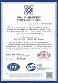 ISO9001 Updated in2019