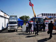 The Kazakhstan International Construction Machinery and Mining Exhibition