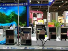 Snooker Ice Machine at Booth