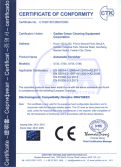 CE for Walk-behind Scrubber