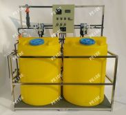 The operating instruction of chemical dosing system